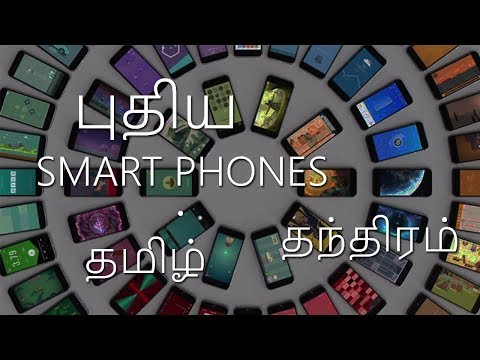HOW TO FIND BEST SMART PHONES AND COMPARISON FOR LATEST SMARTPHONES