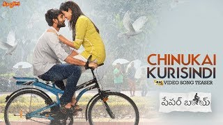 Chinukai Kurisindi HD Song | Paper Boy | Santosh Shoban, Riya Suman,Tanya Hope | Bheems