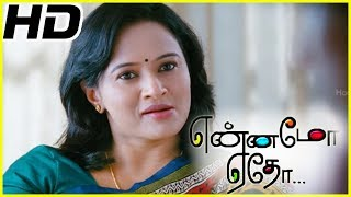 Yennamo Yedho | Rakul Preet Singh makes fun of Gautham Karthik |Anupama Kumar reveals about her love