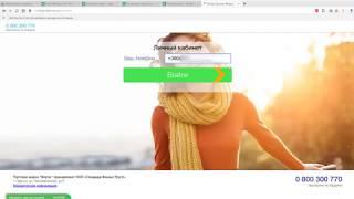 Forza Credit кредит онлайн на карту в Форза Кредит - потребительский тест(, 2018-01-31T19:34:33.000Z)