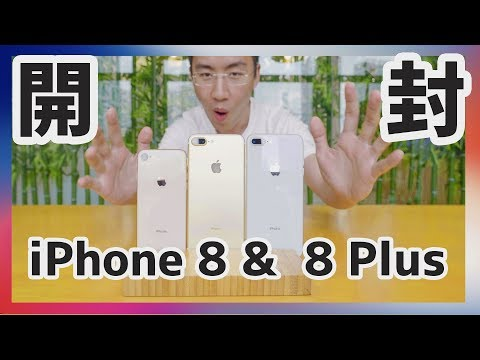 iPhone 8/iPhone 8 Plus 開封動画!iPhone Xの前に、前菜を味わいませんか|wondershare情報屋