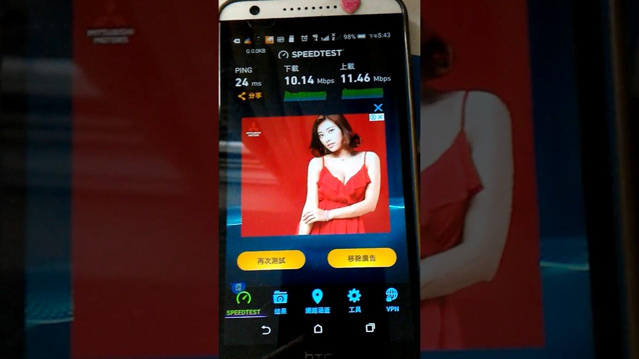 測試亞太1M吃到飽與臺灣之星21M吃到飽的速度在讀取原始照片與看YouTube的720p影片的速度差異 - YouTube