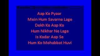 Aapke Pyaar Mein Hum (Raaz) Karaoke with lyrics (No Vocal)