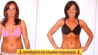 Шорты Для Похудения С Эффектом