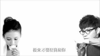 黃威爾Will Ng - 我們之間 ft. 戴佩妮 Penny Tai (Lyric Video)