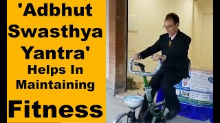 Innovative cycle grinder which can help in achieving fitness