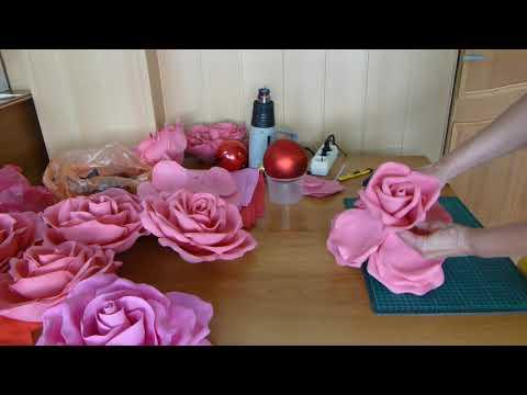 видео: Роза для фотозоны из китайского фома