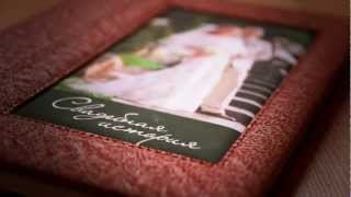 свадебная фотокнига Сергея и Анны. Зеленоград(Предлагаю Вашему вниманию небольшой фотоотчет о свадебной фотокниге Сергея и Анны, замечательной молодой..., 2012-05-30T09:10:29.000Z)