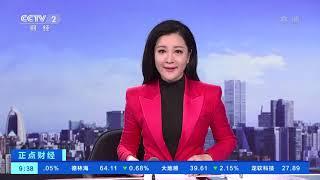 福建宁德:冬夜捕捞大黄鱼 见证丰收喜悦 「财经资讯」 20210107| CCTV财经 - YouTube