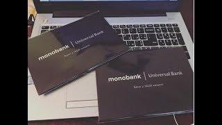 Monobank, первый шаг к онлайн банкингу в Украине(, 2018-02-28T20:58:08.000Z)