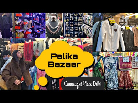 Palika Bazar Delhi Connaught Place | 1970's Mall | still selling Clothes & electronics @LOW PRICE😱