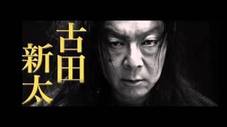 劇団☆新感線 いのうえ歌舞伎≪黒≫BLACK 「乱鶯」 30秒SPOT CMです。 [作...