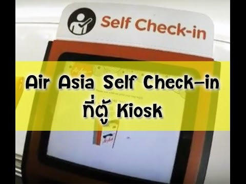 [เที่ยวยุโรป] Air Asia self check-in ที่ตู้  Kiosk - Germany-Austria Travel Vlog Ep1