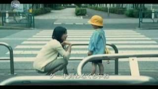 Aoyama Thelma - Wasurenai yo