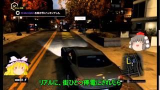 【Watch_Dogs/PS4】復活ハカーのミスディレクションwwwww【ゆっ…