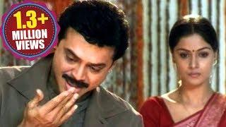 Venkatesh emotional..dialogues with Simran, Prematho Raa