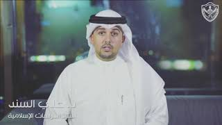 رمضان الوعي (٦) تساؤلات تساعد على القراءة الواعية للقرآن. د.علي السند