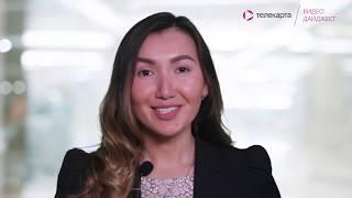 Видеодайджест: новости Телекарты для наших партнёров!