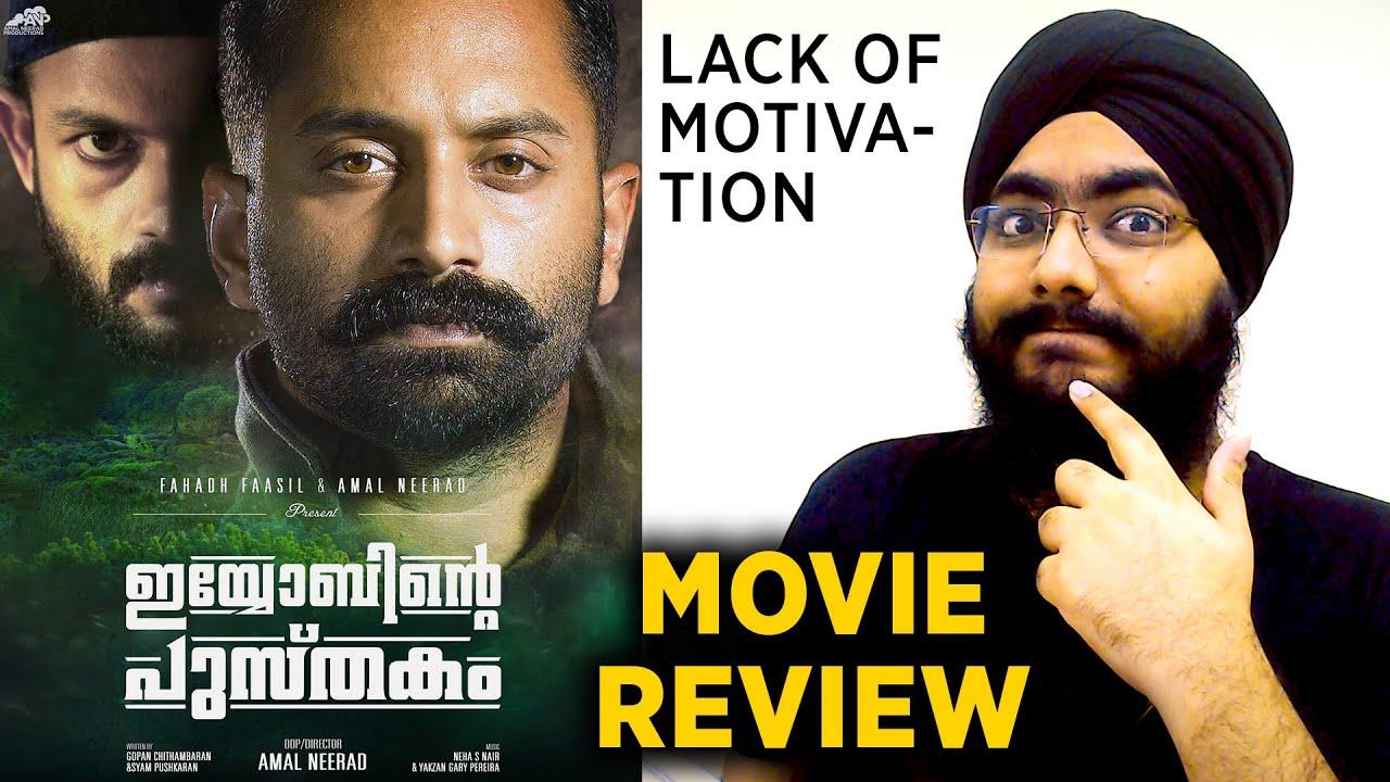 Download Iyobinte Pusthakam - Lack of Motivation   Malayalam Movie Review   Amal Neerad   Fahadh Faasil, Lal