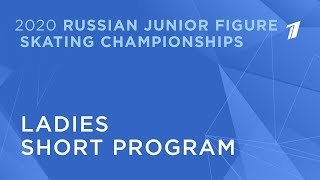 Ladies. Short Program. 2020 Russian Junior Figure Skating