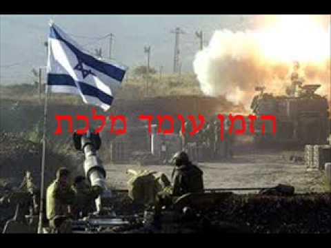 (Cover) Shma Yisrael - Sarit Hadad (hebrew/german Lyrics)