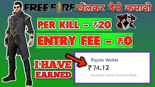 Free Fire Se Paisa Kaise Kamaye || How To Earn Money With Free Fire  || #VIPGAMERSYT