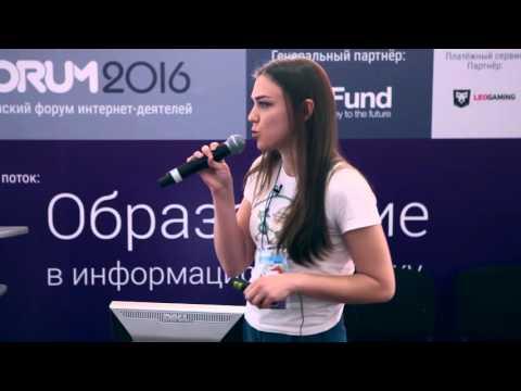 Почему любовь к науке = гражданское общество? Ксения Семенова, Научные пикники в Украине