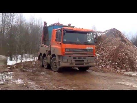 УП ВторТехноТорг - вывоз строительного мусора!