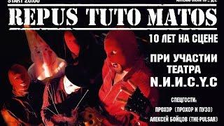 REPUS TUTO MATOS (feat. N.И.И.С.Y.C) - Омерзия [Live @ Phoenix, SPb 13-09-14]