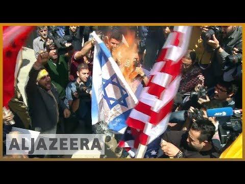 🇵🇸 Palestine Rally: 🇮🇷  Iran Protest Against 🇮🇱  Israel's Gaza Killings | Al Jazeera English