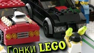 Гонки Лего, бесплатные игры, Игры для мальчиков(, 2015-11-11T16:30:00.000Z)