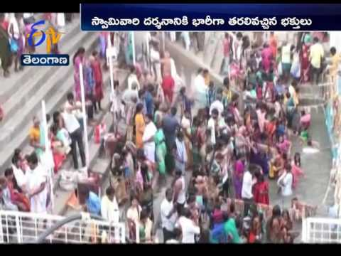 Devotees Throng Vemulawada Temple