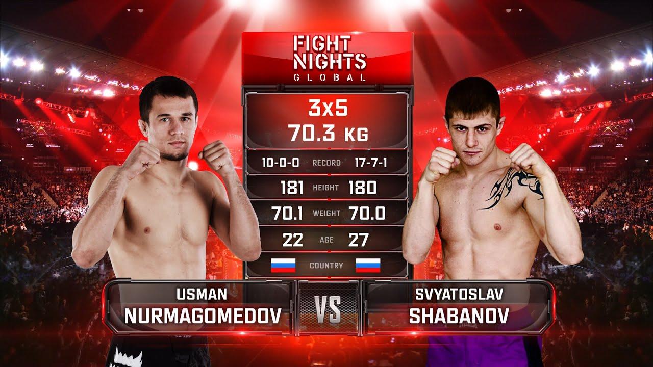 Полный бой: Усман Нурмагомедов - Святослав Шабанов (09.09.2020)
