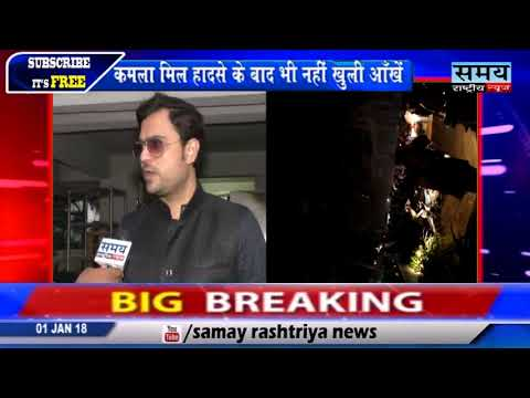 Bombay cocktail bar & WE VIP Pub illegal activity exposed by Samay Rashtriya News