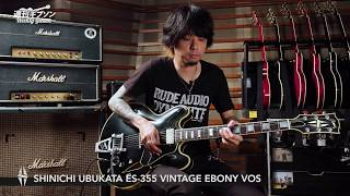 Gibson Shinichi Ubukata ES-355 Vintage Ebony VOS【週刊ギブソンVol.158】 ギブソン 検索動画 22