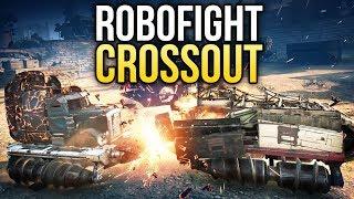 Crossout Robofight: БОЕВАЯ УЛИТКА vs ЦЕЛЬНОМЕТАЛЛИЧЕСКАЯ УТКА