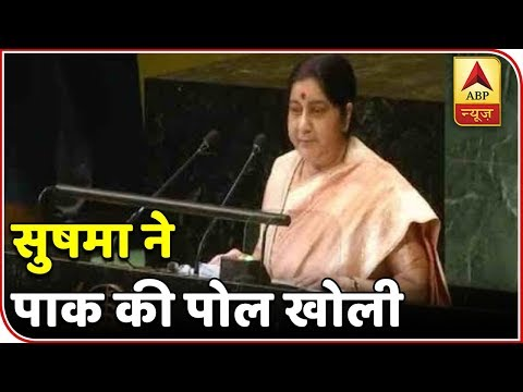 FULL SPEECH: 'Pakistan Glorifies Killers; It Refuses To See Blood Of Innocents': Sushma Swaraj | ABP