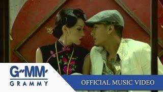 เสียใจได้ยินไหม - Clash【OFFICIAL MV】