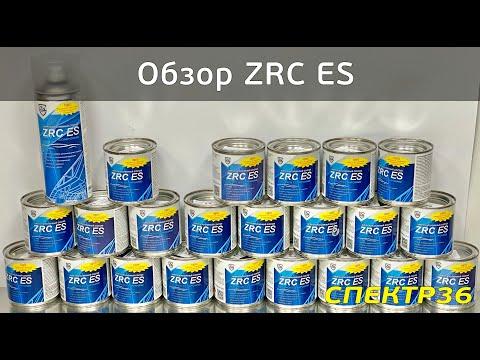 Обзор ZRC ES