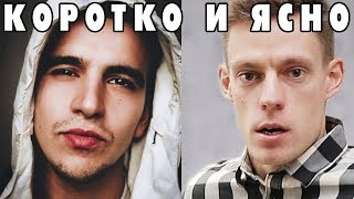 Feduk автор главного хита этой осени вДудь