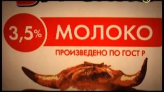 «Кубанская корзина». Молоко(Импортозамещение – слово уже давно многим понятное и привычное. Но и без него прилавки Краснодарского..., 2016-03-14T07:25:11.000Z)