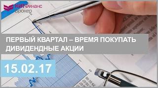 видео Как правильно торговать облигациями, во что инвестировать во втором квартале