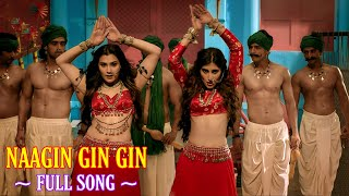 Naagin Gin Gin Full Song - Vayu | Aastha Gill & Akasa | Puri | Latest Hindi Songs
