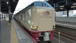 285系サンライズ瀬戸高松・琴平行き(I4)坂出駅発車
