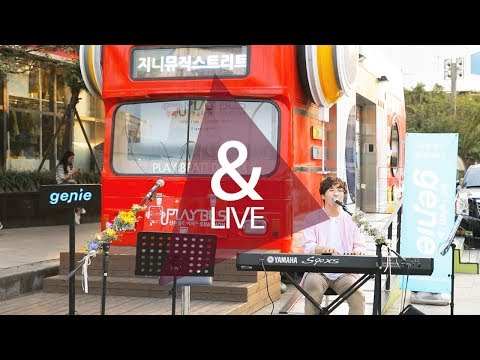 [&LIVE] 기련 Giryeon - 이제와서 뭘 It's too late 버스킹 라이브 영상