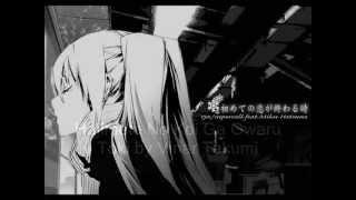 【Cover】 初めての恋が終わる時(Hajimete no Koi ga Owaru Toki) 【Vinar】