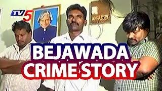 This Crime Story Shocks Police in Vijayawada | TV5 News
