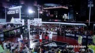 2013 adidas 101 開幕儀式 & Dwight Howard Taiwan Tour精彩花絮