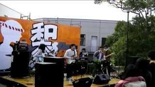 和歌山大学.