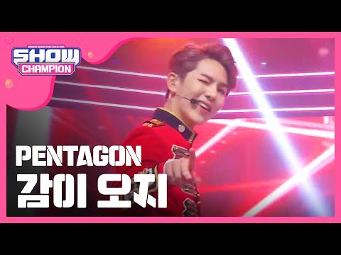 Show Champion EP.210 PENTAGON - Can You Feel I